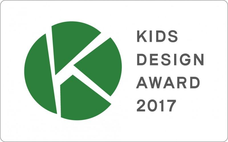 リリース用キッズデザインマーク2017